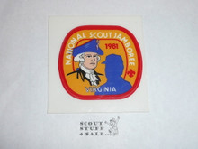 1981 National Jamboree small Sticker
