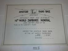 1987-88 World Jamboree Amateur Radio Base Certificate, blank