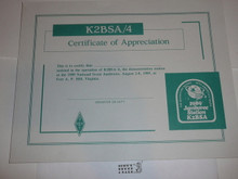 1989 National Jamboree Certificate of Appreciation from K2BSA/4, blank