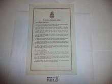 A Patrol Leader's Creed Print