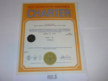 1976 Boy Scout Troop Charter, January, 25 year Veteran Troop