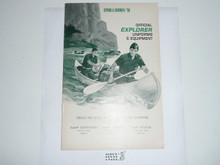 1968 Spring/Summer Explorer Scout Equipment Catalog
