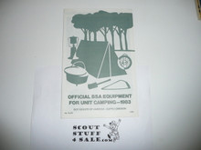 1983 Equipment Catalog for Unit Camping