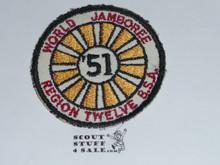 1951 Boy Scout World Jamboree USA Region 12 Contingent Patch