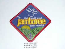2007 Boy Scout World Jamboree Patch
