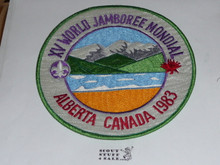 1983 Boy Scout World Jamboree Jacket Patch