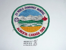 1983 Boy Scout World Jamboree, Gauze Back, Used