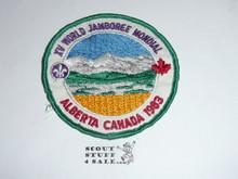 1983 Boy Scout World Jamboree Patch, Gauze Back, Used