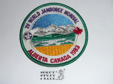 1983 Boy Scout World Jamboree, Gauze Back