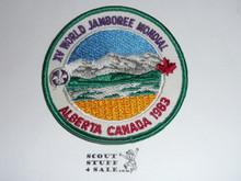 1983 Boy Scout World Jamboree Patch, Gauze Back