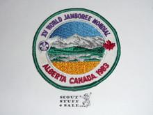 1983 Boy Scout World Jamboree Patch, Plastic Back