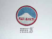 1971 Boy Scout World Jamboree Patch Award for Hiking Mt. Fuji