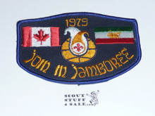 1979 Boy Scout World Jamboree Canadian Patch for the Iran Location