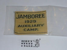 1929 Boy Scout World Jamboree Auxiliary Camp Woven Patch
