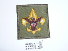 Tenderfoot Rank Patch - 1955-1964 - Coarse Twill Type 8A