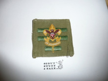 Senior Patrol Leader Patch - 1946 - 1954 - Tall Crown Khaki Cloth (S5) - Used #4