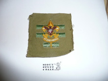 Senior Patrol Leader Patch - 1946 - 1954 - Tall Crown Khaki Cloth (S5) - Used #2