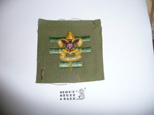 Senior Patrol Leader Patch - 1946 - 1954 - Tall Crown Khaki Cloth (S5) - Used