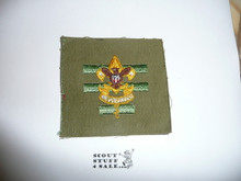 Senior Patrol Leader Patch - 1946 - 1954 - Tall Crown Khaki Cloth (S5)
