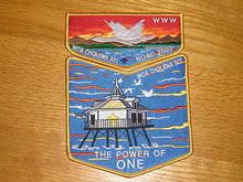 Woa Cholena O.A. Lodge #322 2009 NOAC 2pc Flap Set