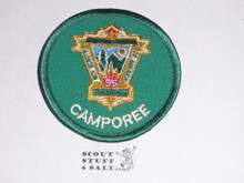 95th BSA Anniversary Patch, Camporee