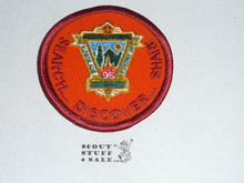 95th BSA Anniversary Patch, Search Discover Share