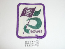 Seventy Fifth World Scouting Anniversary Woven Patch