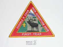 2004 Double H High Adventure Base First Year Patch