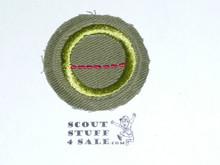 Salesmanship - Type E - Khaki Crimped Merit Badge (1947-1960)
