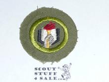 Scholarship - Type E - Khaki Crimped Merit Badge (1947-1960)