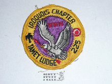 Tamet Order of the Arrow Lodge #225 Iroquois r1 Chapter Patch, used