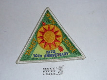 Tamet Order of the Arrow Lodge #225 x3 30th Anniversary Patch