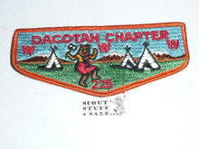Tamet Order of the Arrow Lodge #225 Dacotah Chapter Flap Patch