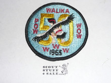 Walika Order of the Arrow Lodge #228 1965 Pow Wow Patch