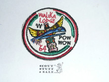 Walika Order of the Arrow Lodge #228 1964 Pow Wow Patch