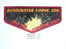 Order of the Arrow Lodge #200 Echockotee 2006 NOAC Flap Patch #2