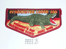 Order of the Arrow Lodge #200 2006 NOAC Flap Patch