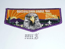 Order of the Arrow Lodge #2005 National Jamboree Flap Patch #4