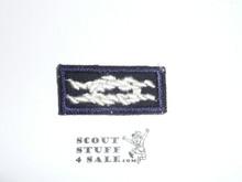 Quartermaster Award Knot on blue, 1954-1980