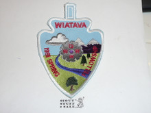 Wiatava O.A. Lodge #13 1991 Spring Fellowship Patch