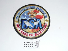 2010 National Jamboree Sublimated Pocket Patch with gold mylar inner bdr