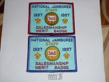 1997 National Jamboree Salesmanship Merit Badge Staff Patch Set