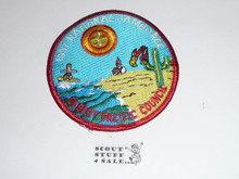 1997 National Jamboree Desert Pacific Council Contingent Patch
