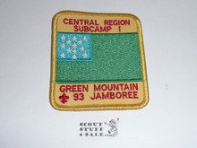1993 National Jamboree Subcamp 1 Patch