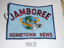 1993 National Jamboree Hometown News Armband
