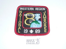 1989 National Jamboree Western Region Subcamp 8 Patch