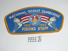 1985 National Jamboree Woven Fishing STAFF Patch
