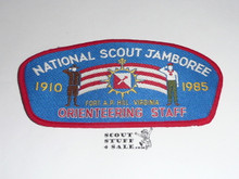 1985 National Jamboree Woven Orienteering Staff Patch
