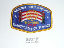 1985 National Jamboree Transportation Services STAFF Patch