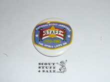 1985 National Jamboree Staff Button